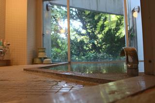 bath-thumb-320xauto-1.jpg